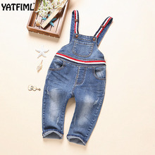 YATFIML 2017 Spring Autumn denim overall for boy girl JEANS COMBINES FOR CHILDREN enfant Children's nursery Fashion striped pant(China)