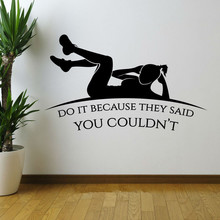 Fitness Patten Wall Art Sticker do it because they said you couldn't Quote Decal Home Decoration Decor Wall Mural