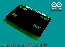 2.4 inch 10PIN Green OLED Module SSD1309 Drive IC128*64 SPI Interface 5V(China)