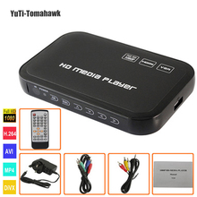 1080P Full HD HDD Media Player INPUT SD/USB/HDD Output HDMI/AV/VGA/AV/YPbpr Support DIVX AVI RMVB MP4 multimedia player(China)
