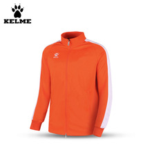 Kelme K15ZK78 Kids Spring And Autumn Long Sleeve Stand Collar Zipper Training Knit Jackets Bright Orange White(China)