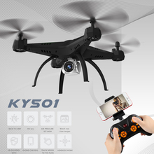 Selfie Drone With Camera Fpv Rc Drone Big Shatter Resistant Rc Helicopter Wifi 4ch Quadcopter Toy For Children Ky501 Dron(China)