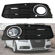 For Audi A4 B8 A4L Front Lower Side Bumper Chrome Ring Insert Grill Left & Right Side