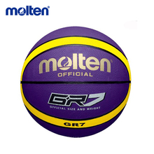 original molten basketball ball GR7  High Quality Genuine Molten rubber Material Official Size7 Free With Net Bag+ Needle