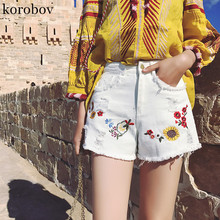 Korobov Summer Plus Size White Hole Floral Embroidery Denim Shorts High Waist New Fashion Ripped Jean Shorts Women Blue 164(China)
