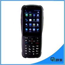 Factory best price handheld barcode scanner android PDA(China)