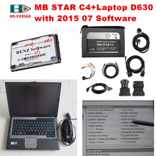 2017 mb star c4 sd connect laptop D630 with 2015 07 Software HDD for mercedes benz cars and trucks car diagnostic tools star c4