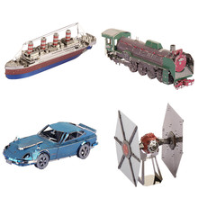 Colorful Scale  Model 3D DIY Metal Puzzle Kit  Star Wars Taitanic Car Steam Train Toy for Toddlers Children Adults Nano Jigsaw