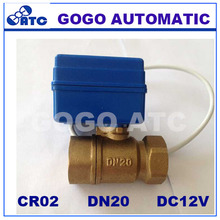 "CWX-20P DN20 3/4"" BSP 2 way brass MINI motorized ball valve , Actuator control valve DC12V CR02 3 wires control(China)"