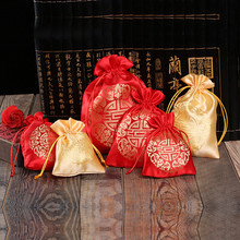 Festive Supplies 50 PCS/lot Gorgeous Brocade Wedding Candy Bags Joyful Gift Bags Auspicious Bride Jewel Bag New Year Red Pocket