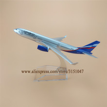 HOT! Free Shipping! 16cm Metal Air Aeroflot Russian Airlines Airplane Model Airbus 330 A330 Airways Plane Model w Stand Aircraft(China)
