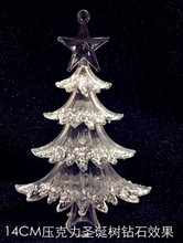 Christmas ornaments window decoration decorated snow and ice effect Christmas tree pendant 14CM acrylic