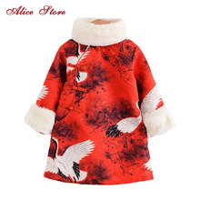Girl Clothing Dress 2017 Chinese Style Winter NewHigh-collar Long Sleeve Printing Thickening Warm Dress Children's Clothes Dress(China)