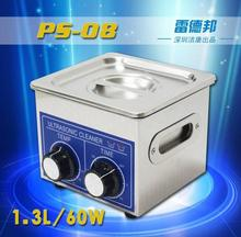 Small Ultrasonic cleaner 1.3L PS-08 heater & timer 60W 40KHZ for Household glasses jewelry watch electronic pcb lab wash machine