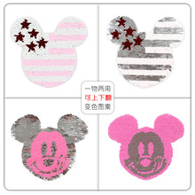 Mickey T-shirt dress color sequins embroidery clothes bag patch decoration repair Cloth paste to act the role ofing is tasted