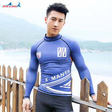 Dive & Sail UV Sun Protection Long Sleeve Top Shirts Skins Tee Rash Guard Compression Base Layer UPF 50+ Sun Shirt Basic Wetsuit