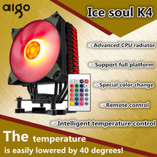 Aigo fan C5 cooling fans glare RGB 12 cm(China)