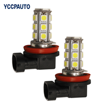 Buy YCCPAUTO Car Fog Light DRL H11 H8 White Enternal Driving Lights Super Bright 18LED 5050 SMD DRL Lamp Bulb Xenon DC12V 2PCS for $2.65 in AliExpress store