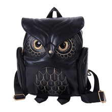 Women Owl Backpack Women's Leather backpack Feminina School Bag Mochila Feminina 2017  Popular