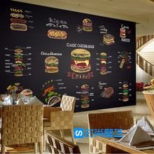Free Shipping 3D personality fries burger fast food restaurant leisure bar milk tea shop Restaurant wallpaper mural