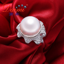 Top Quality Luxury Big  Pearl Ring 18K Real Gold  White South Sea Pearl Pearl Jewelry