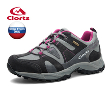 (Shipped From USA Warehouse)2017 Clorts Womens Hiking Shoes Waterproof Outdoor Walking Shoes Cow Suede For Women HKL-828D