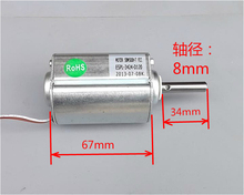 3 sets/lot,90W DIY DC 120V power motor generators for wind turbines Wind turbine generators with rectifier(China)