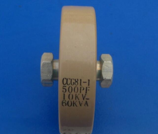 Round ceramics Porcelain high frequency machine  new original high voltage CCG81-1 500PF 10KV 60KVA   <br>
