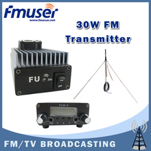 Free shipping FMUSER FU-30A 30Watt FM power amplifier for FM Exciter 0.5w Input power+1/4 wave GP antenna KIT for FM transmitter