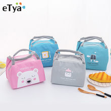 eTya Cartoon Cute Lunch Bag For Women Girl Kids Children Thermal Insulated Lunch Box Tote Food Picnic Bag Milk Bottle Pouch(China)