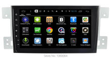 "8"" Android 4.4 1024X600 Car Radio DVD GPS Navigation Central Multimedia for Suzuki Grand Vitara Mirror link 3G WIFI DVR OBDII"