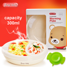 Jiayibaby Non-slip Baby Warming Plate Spill Proof Suction Bowl keep food warm container tableware children sucker feeding dish(China)