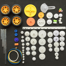 74Pcs Plastic Gear Motor Gearbox Model Toy Car Auto Craft DIY Accessories Four-wheel Drive Children Scientific Experiment