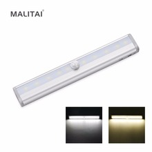 Wireless PIR Motion Sensor LED Night light Battery Power LED Strip Bar Wall lamp For Closet, Wardrobe, Cabinet, Stairs, Hallway(China)