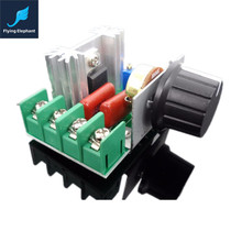 AC Motor Speed Controller SCR Electronic Voltage Regulator 220V For Dimming Thermostat Speed Governing(China)