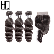8A  Brazilian Virgin Hair 3PCS Loose Wave Bundles With 4*4 Lace Closure Natural Color Free Shipping HJ Weave Beauty								(China)