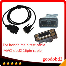 Diagnostic tools car cables OBDII 16-pin J1962m Male to DB26 cable obd2 16pin MVCI scanner tool connector for Honda test cable(China)