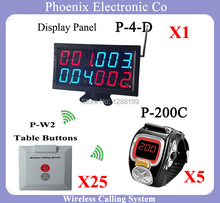 Wireless Restaurant Paging System With 25PCS Waiter Call Button W2 And Restaurant Pagers K-200C x5pcs and P-4-D display x1pcs(China)