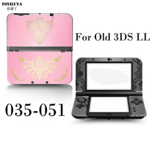 Holle Kitty For 3DSXL LL Stick Gamepad Protector Cover Plates or Flame Heraldry For Nintendo Old 3DS XL LL Sticker 3DS LL Stiker