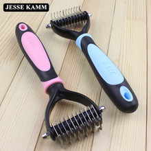JESSE KAMM All Seasons Hot Sale For Beauty Hair Removal Trim Tool Pet Brush Comb For Variety Of Cute Animals Like Cat Dog Hair