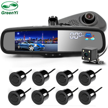 "GreenYi 5"" Car Camera DVR Dual Lens Rearview Mirror Video Recorder 1080P Automobile DVR Mirror with Front/Rear 8 Parking Sensor(China)"