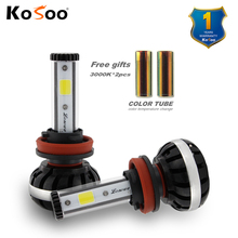 KOSOO H8 H9 H11 Automobiles Head Lamp Car Led Head Lights Auto Bulb Headlamp 6500K and 3000K DIY Lights Lighting Front Lighting