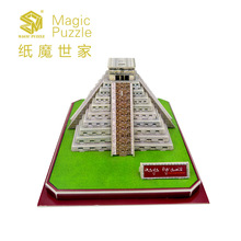 Interesting children's paper toys compatible with Legoes paper 3D paper famous architecture Maya Pyramid model parenting toys(China)