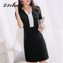 Buy 2017 new womens patchwork short sleeve v-neck mini sundress brand laides casual thin clothing casual sexy dresses work dress for $9.14 in AliExpress store