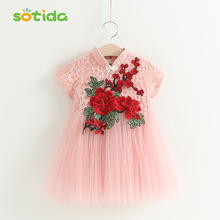 Sotida Girls Dresses 2017 New Summer Children Clothing Red Flowers Princess Casual Cheongsam Nice Lace Tutu Dress Kids Clothes