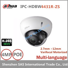 Dahua 4mp IP Camera IPC-HDBW4431R-ZS 2.8mm~12mm Electric Zoom PoE IP CCTV Camera Support IK10 IP67 Waterproof IR 50M 4pcs/lot
