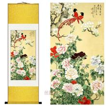 Silk Chinese ink watercolor Peony flower and bird painting art canvas wall damask feng shui picture framed scroll painting