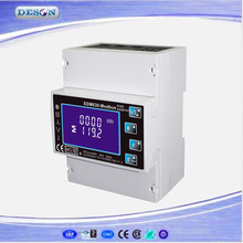 Free Shipping SDM630 Modbus RS485 Din Rail KWH Three Phase Energy Meter 100A Solar PV Energy Meter RTU Digital Meter(China)
