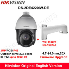 In Stock Hikvision Original English PTZ DS-2DE4220IW-DE 2MP 20x IR PTZ IP camera security POE CCTV Camera+Wall Mount DS-1602ZJ