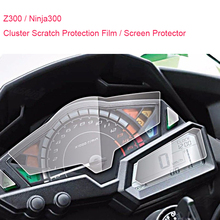 for Kawasaki Z300 Ninja 300 EX300 Z250 2013 2014 2015 2016 Cluster Scratch Protection Film Screen Protector 100% Brand New(China)